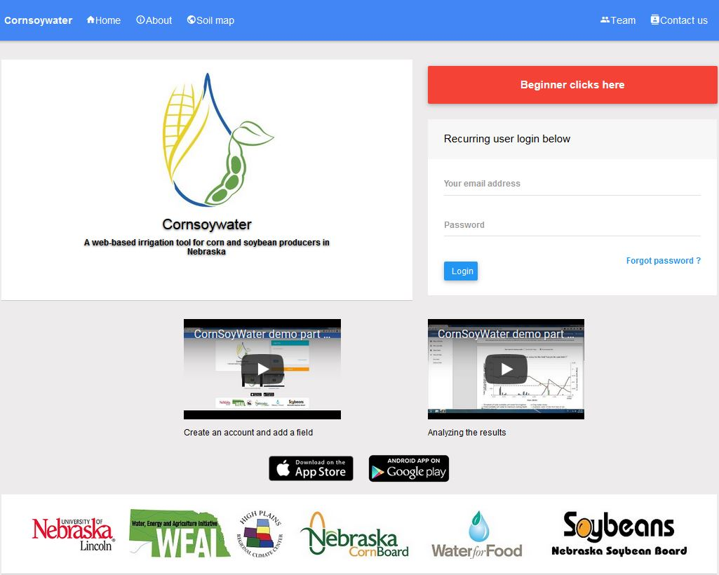 Login page of the CornSoyWater program